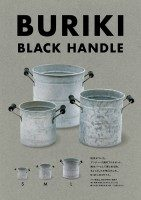 burki black handle