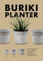 buriki planter