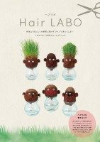 hair LABO line up