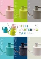 steel watering can 1.5L